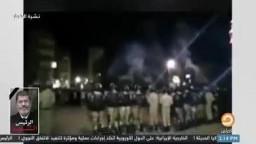 إطلاق الغاز على طلاب بكفر الشيخ بعد احتجاجات على عدم إعلان النتيجة
