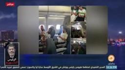 محمد ناصر يعتذر للجمهور الجزائري بعد ترحيلهم من مصر
