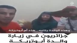 حبًا ودعمًا للنجم محمد أبوتريكة