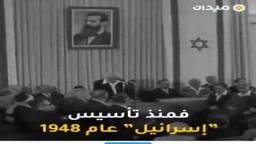 وثائقي -معاهدة السلام مع إسرائيل بداية التطبيع