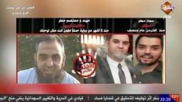 تهديد وزيرة الهجرة بقتل المعارضين!!