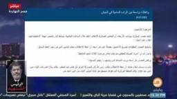 شاهد ماذا فعل المجلس العسكري الانتقالي في السودان