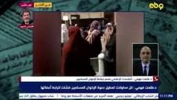 د. طلعت فهمي يوجه رسالة مختصرة لكل من ينشر الأكاذيب ويحاول تشويه قادة جماعة الإخوان