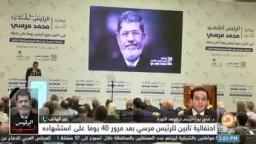 د. ايمن نور: هذه خطوات الحق القانوني لمقتل د. مرسي