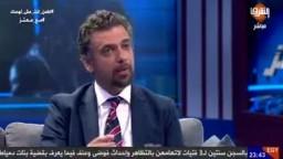 هايدي دايكستل:  المصريين يعيشون وضع مأساوي فى ظل حكم السيسي !!