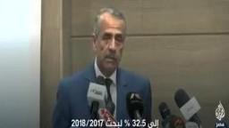 الفقر في مصر.. أرقام مرعبة أنكرها السيسي!