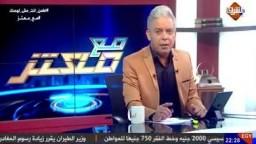 مصر بتعطش