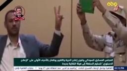 """توقيع """"الإعلان الدستوري"""" لتسليم السلطة إلى هيئة انتقالية جديدة في السودان"""