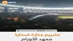 """أهالي """"ميت حبيب"""" بسمنود التابعة لمحافظة الغربية يشييعون جثامين 17 من ضحايا معهد الأورام"""