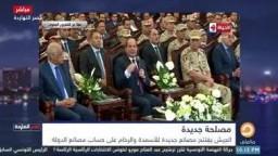 محمد ناصر ينفعل على السيسي