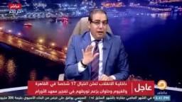 أجرأ رسالة من زوبع للسيسي بعد تصفية 17 شابا: مش بالعافية...والله ما هتقوملك قومة