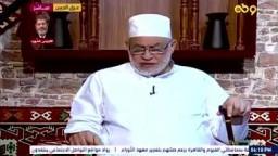 الشيخ عبدالخالق الشريف:فضل يوم عرفات