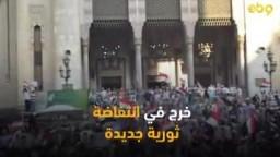 مجزرة رمسيس الثانية- قتل عشوائي لمنع الجماهير دخول التحرير