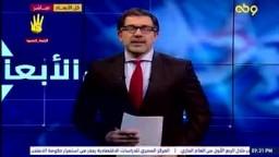 منظمات حقوقية: رابعة جريمة ضد الإنسانية ارتكبتها الشرطة المصرية وكانت انتهاكا لكل حقوق الإنسان