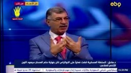 د.علاء يكشف علاقة تركي آل شيخ بالمخابرات!