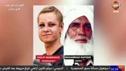 شجاعة مسن باكستاني مسلم تنقذ جموع من المصلين في مسجد بالنرويج ..!!