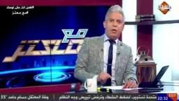 استيلاء السيسي علي اهم جزر سياحية في مصر