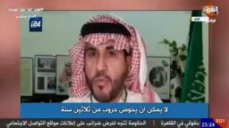 بقناة صهيونية صحفي سعودي يهين اليمن!