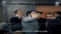 عبدالله يلحق بأبيه..