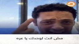 فاتحا النار مجددا على السيسي ونظامه محمد علي فنان ومقاول مصري يكشف خبايا فساد السيسي!