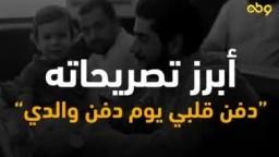 عبد الله مرسي… قهر الرجال!
