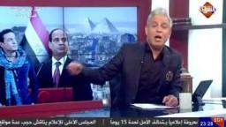 من هو شريف صلاح صديق السيسي الذي تحث عنه محمد علي مقاول الجيش!