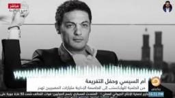 عاجل--بعد حجب صفحتة للمرة الرابعة محمد علي ينشر مقطع صوتي