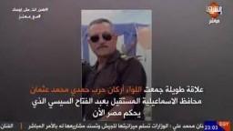 غدر الصحاب !! كيف باع السيسي رفيقه وسرب له مكالمة جنسية لمواجهة زلزال محمد علي!