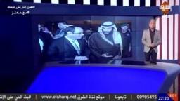 السيسي و بن سلمان يعلنون الحرب علي المقاومة فى غزة