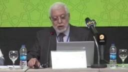 كلمة أ.د. محمود حسين الأمين العام لجماعة الإخوان المسلمين بالمؤتمر الفكر العالمي لجمعة الاخوان المسلمين