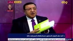 المؤتمر لم يكن شو إعلامي ولكن قدم وثيقة لمنهج الإخوان المسلمين