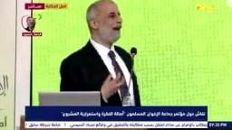 نقاش حول مؤتمر جماعة الإخوان المسلمون