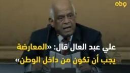 برلمان الانقلاب يتحرك لا لمحاسبة الفاسدين وإنما لإعدام من يتحدث عن فسادهم!