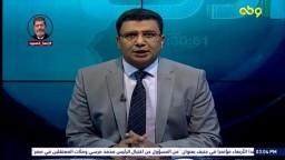 """القائم بأعمال المرشد العام لجماعة الإخوان المسلمين: الرئيس الشهيد """"محمد مرسي"""" سن سننا حسنة"""