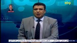 حكومة الانقلاب تقرر منع سفر جميع المقاولين المتعاقدين مع الجيش وإعادة التحريات الأمنية عنهم