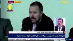 المطالبة بفتح تحقيق في مقتل الرئيس محمد مرسي بمؤتمر جنيف