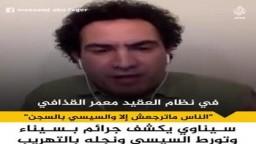 عمولات من معبر رفح وتهريب ومقابر جماعية لمعتقلين..