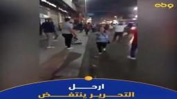 التحرير ينتفض- ارحل يا سيسي 20- 9- 2019