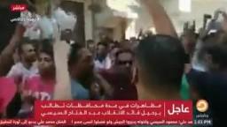محافظة الأقصر تخرج إلى الشوارع والميادين ضد حكم السيسي المنقلب