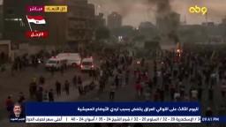 العراق ينتفض بسبب تردي الأوضاع المعيشية