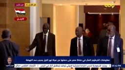 مفاوضات الخرطوم تتعثر في حفاظ مصر على حصتها من مياه نهر النيل بسبب سد النهضة