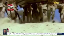 جماعة الإخوان: انتصار اكتوبر سيظل محفورا في تاريخ مصر