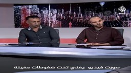 معتقلو الأردن في مصر يكشفون كذب اتهامات الداخلية لهم