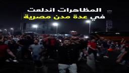 ماذا يحدث في مصر؟