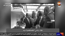 كيف أهان السيسي وزير الدفاع المصري أمام الكاميرات:هات يابني الطماطمية ديه !