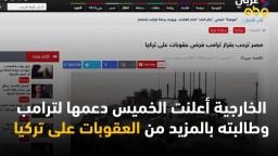 السيسي يهاجم تركيا وينبطح لإثيوبيا رغم تحديها لمصر علنا