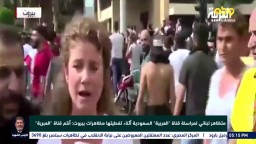 شاهد متظاهر لبناني لمراسلة قناة
