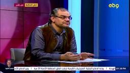 عداوة الشعوب العربية في ثوراتها للسيسي دليل على وعيها