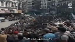 السيسي في الميادين العربية!