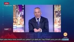 بتحط نفسك في مواقف باااااايخة.. ترامب يرد على احمد موسى!